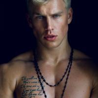 Napi tetovált pasi – Pontozzad 1-10ig