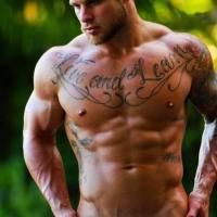 Napi tetovált srác – Pontozzad 1-5